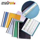 7折 HFPWP 2孔卷宗文件夾上板透明下版不透明 LW320