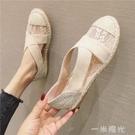 2020韓版樂福鞋春夏百搭平底單鞋新款網紅仙女網紗套腳豆豆鞋女鞋 一米陽光