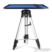 投影儀支架鋁合金通用伸縮投影機三腳架托盤落地三角架子桌面WD時尚芭莎