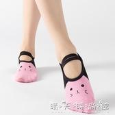 瑜伽襪防滑瑜伽襪女瑜伽用品舞蹈襪子地板襪 專業硅膠防滑運動健身襪子 晴天時尚館