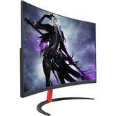 液晶熒幕 米哲27英寸超薄曲面顯示器白色高清電競游戲hdmi臺式液晶電腦屏幕LD
