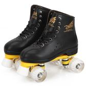 成人雙排溜冰鞋雙排輪 雙排旱冰輪滑鞋成年四輪男女