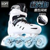 溜冰鞋 天鵝溜冰鞋成人旱冰鞋滑冰鞋兒童全套裝直排輪滑鞋初學者男女可調 野外之家igo