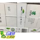 [COSCO代購] C122701 UPM OFFICE 80G A4 PAPER 芬蘭百年品牌A4影印紙 80GSM/2500張/亮白度167