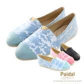 Paidal 清新迷彩樂福鞋-藍