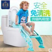 兒童坐便器小孩馬桶梯男寶寶1-3-6歲女坐墊圈大號座便器便盆尿盆igo 綠光森林