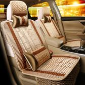汽車坐墊四季通用全包圍車墊套座椅墊夏季透氣冰絲小車座墊套