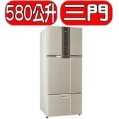 SAMPO聲寶【SR-N58DV(Y2)】580公升變頻三門冰箱