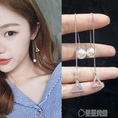 韓國S925銀耳環氣質簡約五角星鑲鑚珍珠耳線長款防過敏純銀耳釘   草莓妞妞