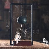 創意陶瓷鏤空盤香爐熏香熏球檀香囊球香薰球沉香懸掛倒流香爐擺件