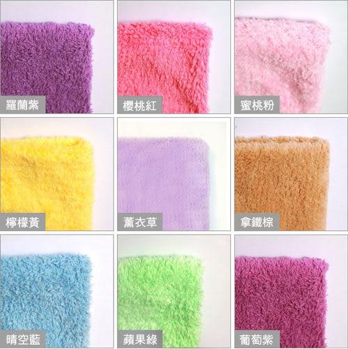 【ARC-FLASH光觸媒】光嫩白潔膚巾 (15X20cm)三條一組(共9色,可挑色)