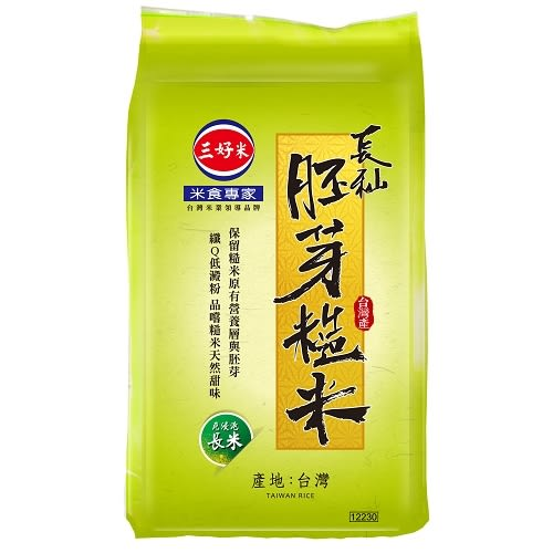 三好米長秈胚芽糙米3kg【愛買】