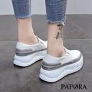 PAPORA輕量厚底增高PU休閒小白鞋KK557白