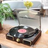 熱賣唐典仿古黑膠唱片機黑膠唱機電唱機家用留聲機復古 客廳 歐式ATF 喜迎新春 全館5折起