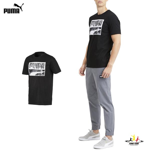 Puma Rebel 男 黑色 短袖 上衣 迷彩 短T 運動 休閒 短袖 棉質 上衣 58098101
