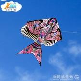 濰坊風箏兒童微風易飛成人大型新款初學者紙鳶沙燕帶線輪風箏YYP 歐韓流行館