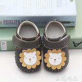 男女寶寶鞋子0-1學步鞋春秋嬰兒鞋子軟底防滑學步鞋嬰幼兒 雲雨尚品