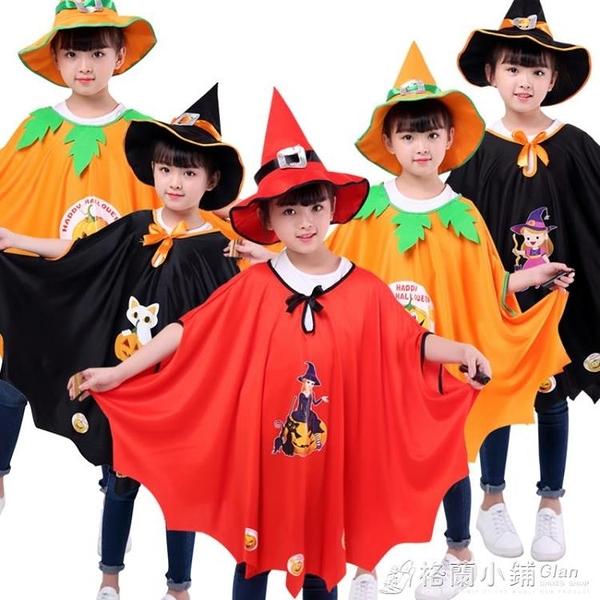 萬聖節兒童披風女童表演演出服裝魔法師女巫巫婆斗蓬套裝南瓜披風 格蘭小舖 全館5折起