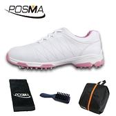 高爾夫球鞋 女士鞋子 防滑防水 自動旋轉鞋帶鞋 GSH082WPNK