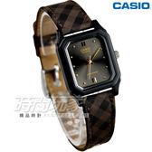 LQ-142LB-1ADF 卡西歐 CASIO LQ-142LB-1A 皮革混搭風情腕錶 女錶 菱格黑