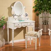 美式梳妝台 簡約影樓化妝桌 歐式田園小戶型實木梳妝櫃YS-交換禮物
