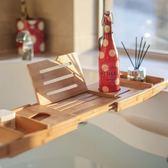 歐式防滑浴缸架 可調節伸縮浴盆浴缸支架竹木浴缸托盤泡澡置物架ATF 美好生活居家館