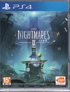 【玩樂小熊】現貨 PS4遊戲 小小夢魘 2 Little Nightmares II 中文版