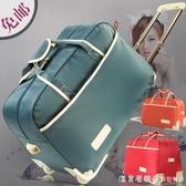 旅行包女行李包男大容量拉桿包韓版手提包休閑折疊登機箱包旅行袋 美眉新品