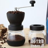 手搖磨豆機家用小型磨咖啡豆研磨機手磨咖啡機可水洗 JY5186【潘小丫女鞋】