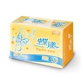 【蝶漾】抽取式衛生紙 100抽x24包x3串/箱
