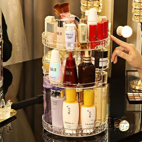 旋轉化妝品收納盒置物架網紅桌面梳妝台透明壓克力口紅護膚整理盒 雙十二全館免運