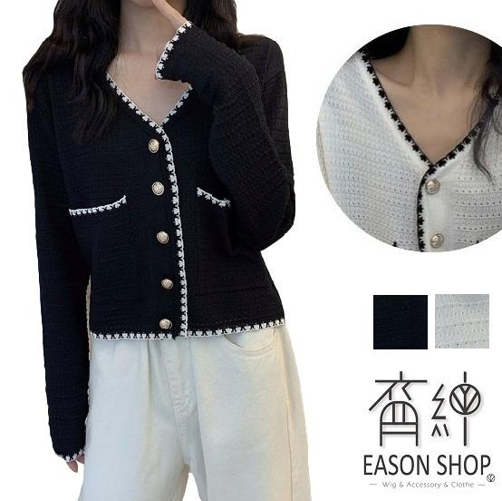 EASON SHOP(GW9610)韓版小香風撞色拼接薄款鏤空雙口袋單排釦V領開衫長袖針織休閒外套罩衫女衣服外搭