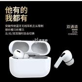 交換禮物黑科技官方原裝新款高音質無線藍芽耳機3代超長待機蘋果