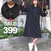 SISI【D8068】休閒文青風百搭翻領寬鬆長袖長版開叉T恤棉質連身裙洋裝