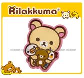 【愛車族購物網】Rilakkum / 懶熊 / 拉拉熊 小物置物盤