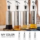 油瓶 玻璃油瓶 調料瓶 醬油瓶 酒瓶 玻璃瓶 印字 油罐 不鏽鋼 玻璃油瓶(300ml)【J047】MY COLOR