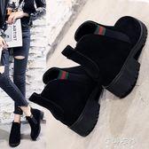 女鞋靴子韓版加絨短靴英倫風短筒復古平底馬丁靴女潮 蓓娜衣都