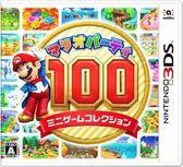 《3DS》【瑪利歐派對 100 迷你遊戲大合輯】日版(僅適用日規機)~全新品,全館滿600免運