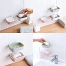 免打孔笑臉無痕肥皂架 雙層瀝水香皂盒 浴室置物架 貼壁式肥皂盒 菜瓜布架 【SV9769】BO雜貨