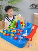 小火車套裝軌道停車場兒童汽車闖關大冒險男孩5玩具3歲 XW