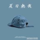 BACKNOW棒球帽顯白藍色ulzzang鴨舌帽男女ins潮復古遮陽日系帽子 【優樂美】