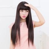 長假髮(整頂)-齊瀏海修臉長直髮逼真女假髮3色73rr46【巴黎精品】