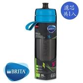 德國 BRITA Fill&Go 運動濾水瓶-藍色【愛買】