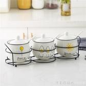 創意陶瓷調料罐子歐式廚房調料盒組合裝瓶調味罐家用鹽罐三件套裝NMS【美眉新品】