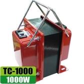 雙向220V↔110V 升降壓變壓器 1000W
