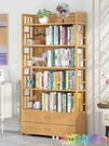 書架 書架置物架落地簡易家用桌上學生書櫃現代簡約落地竹子書架省空間 2021新款書架
