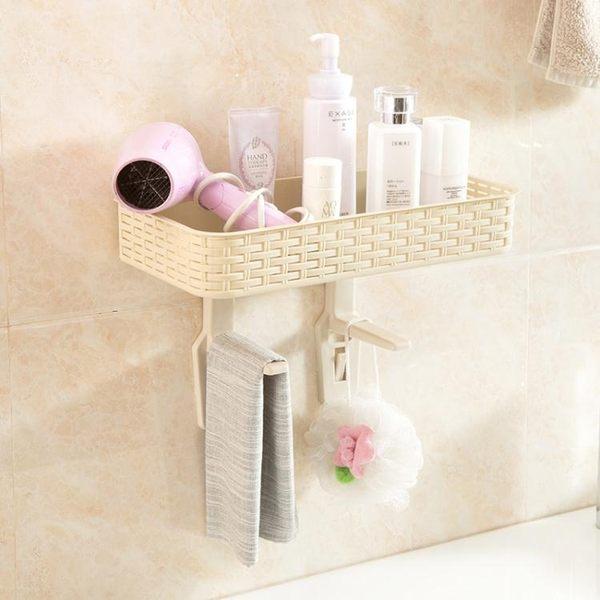 居家家免打孔浴室置物架壁掛衛生間用品  吸壁式廁所馬桶塑料收納架【端午節好康89折】