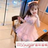 2020年夏季女童皇冠洋裝洋裝韓版洋氣卡通網紗裙新款童裝短袖公主裙