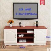 電視櫃現代簡約茶幾組合套裝臥室地櫃迷妳小戶型客廳電視機櫃igo 西城故事