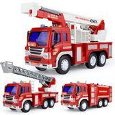 消防車玩具車云梯救火水罐滅火車工程車套裝大號兒童男孩汽車模型